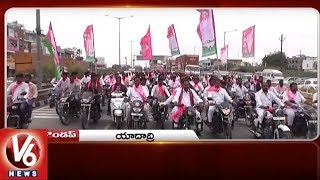 Ration Rice Seized | TRS Ex MLA Bike Rally | Vana Vignana Yatra | Telangana State Roundup
