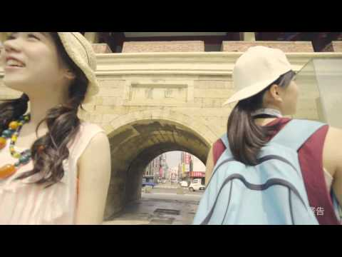 新竹公共自行車 啟動城市輕旅行