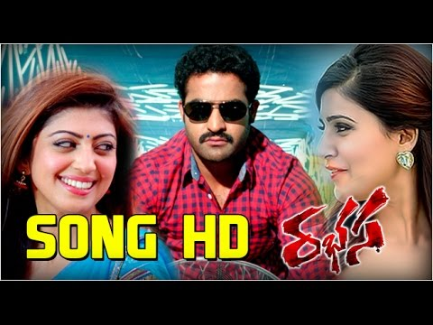 Jr NTR Rabhasa Song Trailers - Raakasi Raakasi Song - Samantha, Pranitha Subhash