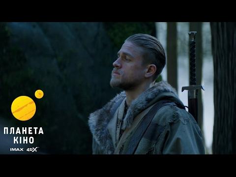 Меч короля Артура (2017) скачать через торрент