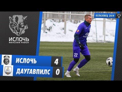 Ислочь - Даугавпилс 4-0 | Товарищеский матч