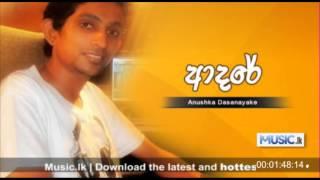 Adare - Anushka Dasanayake