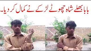 Baba Bulley Shah Kalaam by Small Boy by | Raja PK