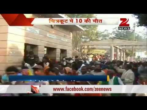 Madhya Pradesh: Stampede at Kamtanath temple, 10 people dead