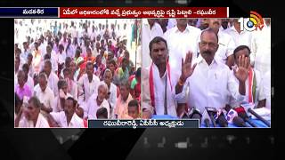 We Will Accept Peopleand#39;s Verdict : APCC Leader Raghuveera Reddy  News