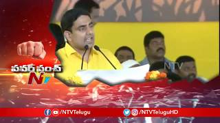 Minister Nara Lokesh Counter on PM Narendra Modi | Power Punch | NTV