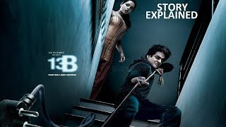 13B Movie (2009) Ending Explained in Hindi | 13B Movie Review