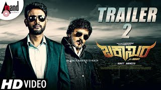 BUCKAASUURA | New Kannada 2nd Trailer HD | V.Ravichandran | Rohitt | Shivanna | Navneeth | 2018