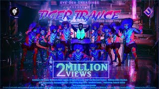 Tiger Trance Eye Dea Creatives, (ft. Gramiani_Bomb A Drop)
