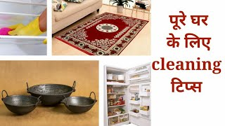 Amazing Home & Kitchen Cleaning Tips - Cleaning Tips & Tricks