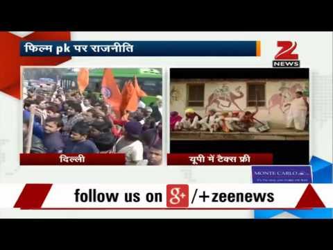 'PK'  to be entertainment tax-free in Uttar Pradesh: Akhilesh Yadav