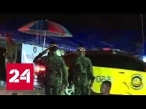 Из затопленной пещеры Кхао Луанг спасены все узники - Россия 24