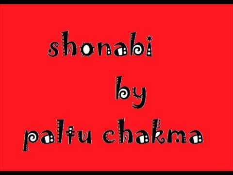 Shonabi-chakma Song By Paltu Chakma video