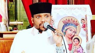 Ethiopin Ortodox Tewahido (Madanhin Beayne Aychalew)