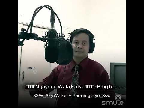 Kahit ngayong wala kana by Bing Rodrigo