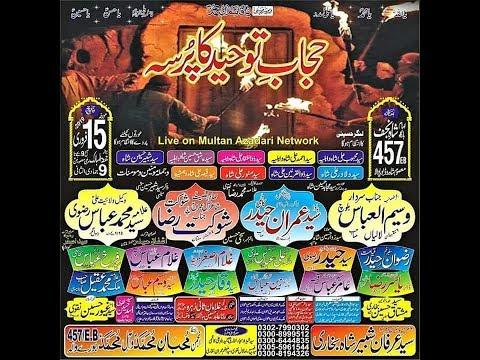 Live Majlis 15 Feb 2019 I Imam Bargah Shah Najaf Burewala