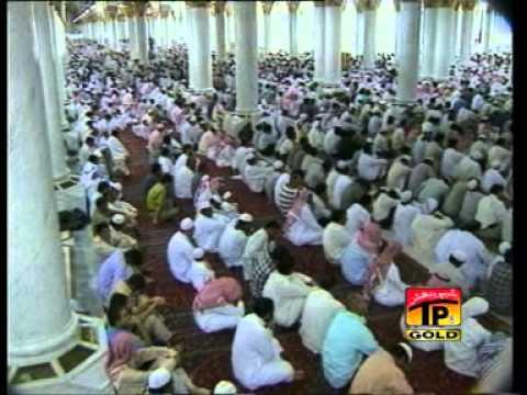 Qari Rafaqat Ali Qadri - Aa Gaye Sarkar Main Bismillah Karan video