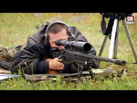 Long Range Shooting 2013 - GUNMAGAZIN