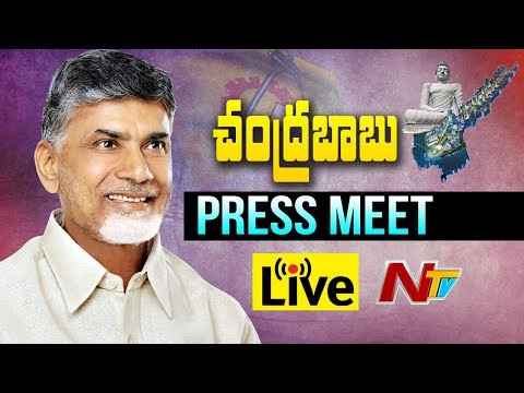 Chandrababu Naidu Press Meet Live | Chandrababu Releases 10th White Paper | NTV Live
