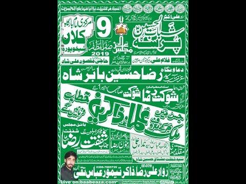 Live Majlis 9 Safar 2019 Markazi Imam Bargah Kalan Sheikhupura (www.Baabeaza.com)