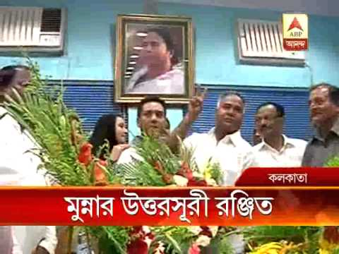 TMC councillor Ranjit Shil elected chairman of No. 15 Borough of Kolkata corporation