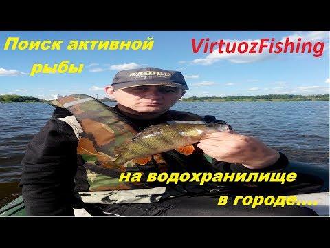 ловля судака и окуня с лодки все видео