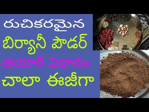 Biryani powder(masala) making in telugu