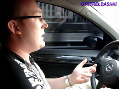 Обзор Opel Astra h часть 2