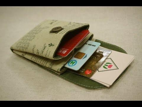 清秀佳人布坊 - 手作教學 - 卡片紙鈔收納小包