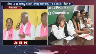 Deputy CM Kadiyam Srihari Clarifies On Party Changing Rumors