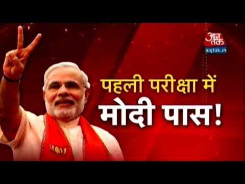 Assembly Polls: PM Narendra Modi passsd his first test