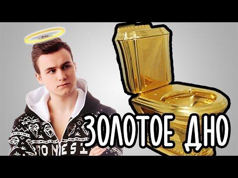 СОБОЛЕВ // Святой блогер (Золотое дно)