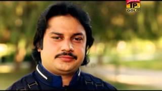 Dus Dus Sharabi | Anwar Ali Khan | Saraiki Songs | New Songs 2015 | Thar Production