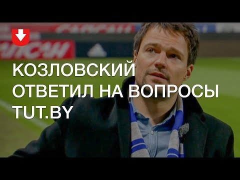 «Я очень скучаю по Минску». Данила Козловский ответил на вопросы TUT.BY