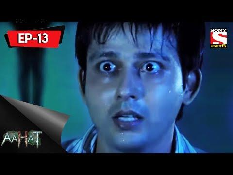 Aahat - 5 - আহত (Bengali) Episode-13- Werewolf thumbnail