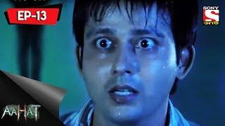 Aahat - 5 - আহত (Bengali) Episode-13- Werewolf