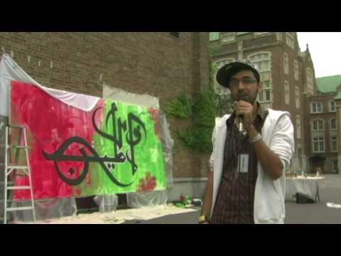 CUTV News - Artist Against Apartheid