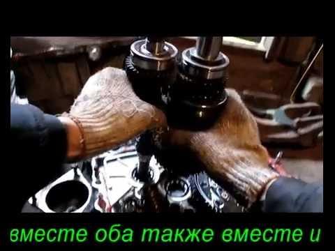 Разборка кпп ваз 2115 видео