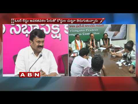 T-Congress Leaders Fear Of Early Polls : Minister Talasani Srinivas Yadhav | ABN Telugu