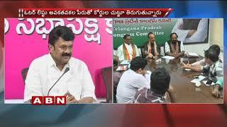 T-Congress Leaders Fear Of Early Polls : Minister Talasani Srinivas Yadhav