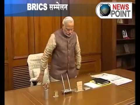 Prime Minister Narendra Modi leaves for Brazil to attend BRICS summit