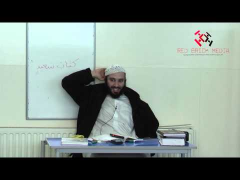 Al-Arabiyyah Bayna Yadayk (Book 2) by Ustadh Abdul-Karim Lesson 98