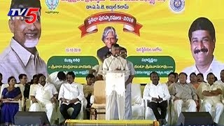 AP CM Chandrababu Naidu Speech in APJ Abdul Kalam Awards Ceremony | Ongole