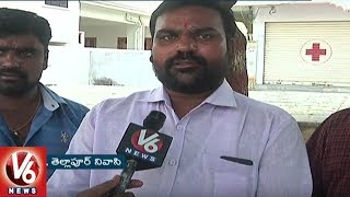 People Response On New Municipalities In Telangana State | Special Story