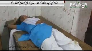 5 Students Killed in Bhadrak Accident; CM Announces Rs 2lakh Ex-Gratia