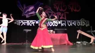 Lal Paharer Desh
