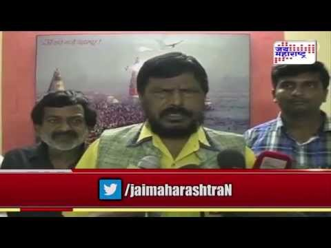 Ramdas Athawale on reservation
