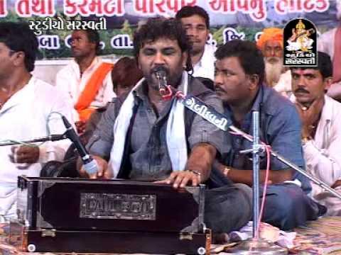 Kirtidan Gadhvi - Lamba Live - Part - 1 - Mogal Chedta Kado...