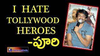 Puri Jagannadh Angry on Tollywood  Heroes  Latest Telugu Film News  Top Telugu Media