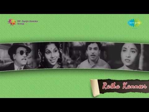 Ratha Kanneer | Thatti Parithaar Song video